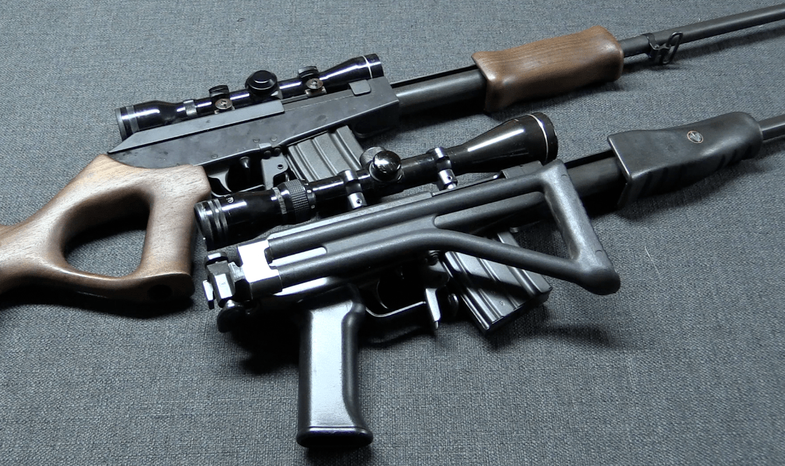 Vektor H5: Pump Action Adaptation of the South African Galil