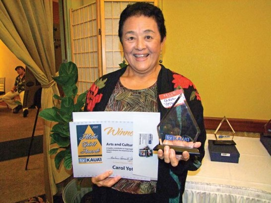 Carol Kouchi Yotsuda accepted the award for the category Arts and Culture.