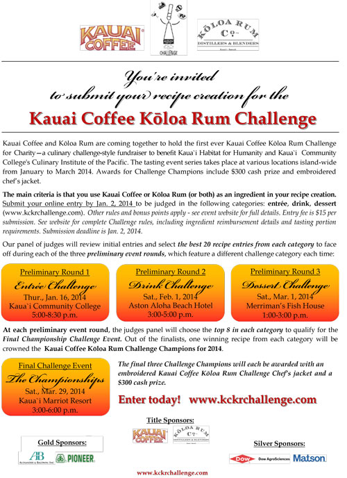 pr-KCKRC-contestant-invite_FINAL-for-distribution-120513