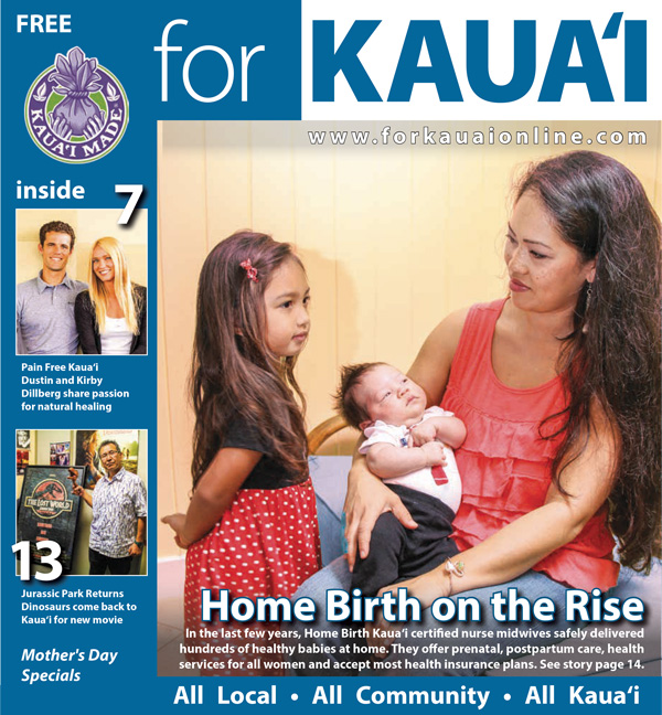 cover_for_kauai_14-5_web
