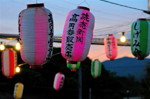 Lanterns at Kaua'i Soto Zen. Photo by Brian Howell