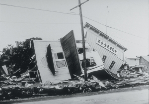 A building damaged by the 1946 tsunami in Hilo, Big Island. Contributed photo