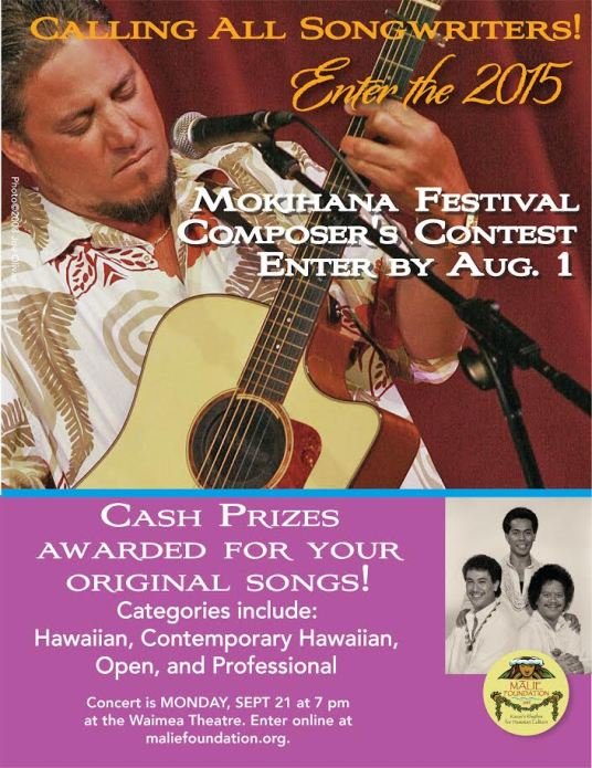 "Performing his song ""Na Kuahiwi 'Ekolu"", guitarist and composer, Darryl Gonsales, won first place in the 2014 Kaua'i Composer's Contest and Concert in the professional category. The 2015 contest will be held Monday, September 21, at Waimea Theatre. Applications due Aug. 1 are now online: maliefoundation.org"