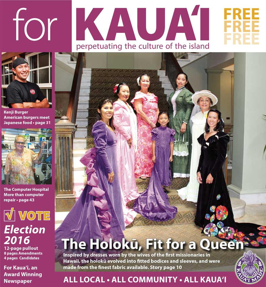 cover-for_kauai_16-10