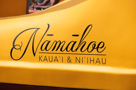 The Nāmāhoe