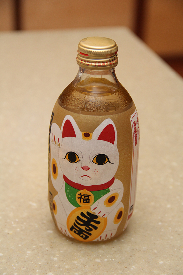 The Lucky Cat light lychee soda. Kenji Burger is the only establishment in the state of Hawai'i to have this Japanese drink.