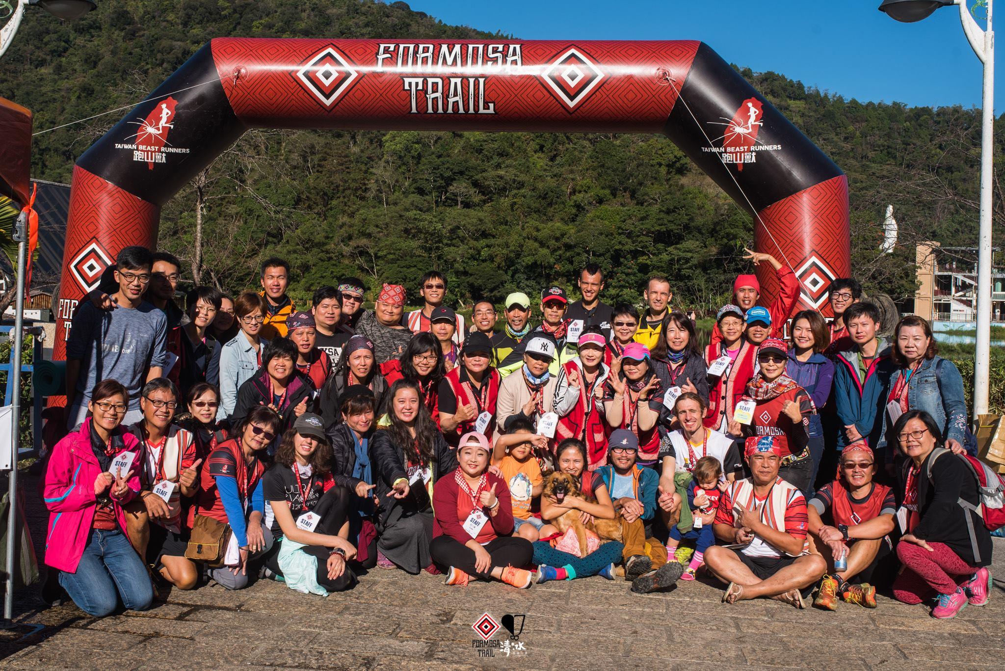 Formosa Trail 2018