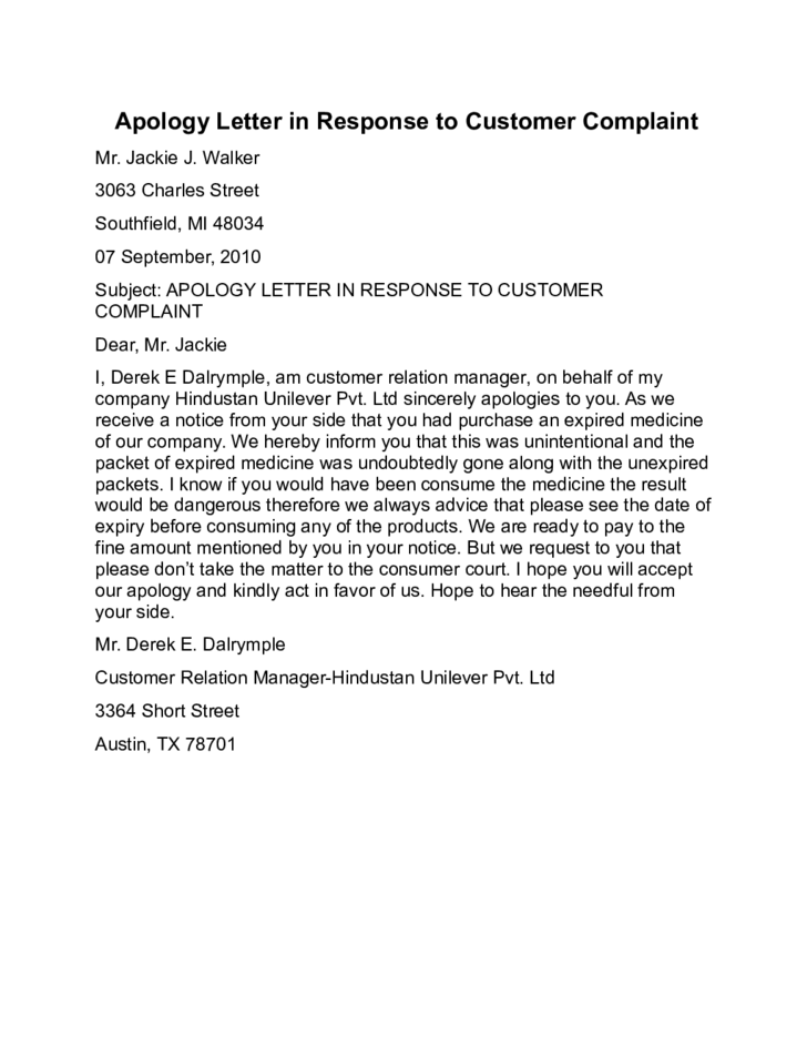 sample letters of complaint