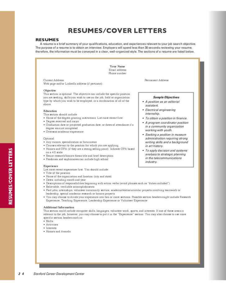 Cover letter stanford career services
