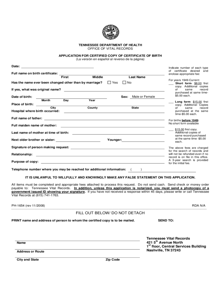 Application For Certified Copy Of Certificate Of Birth