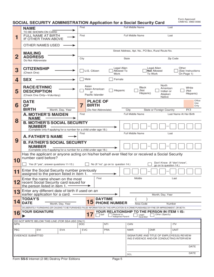 Agency Security Form Private 5