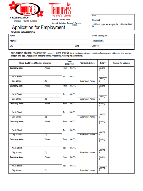 Tamura's Job Application Form