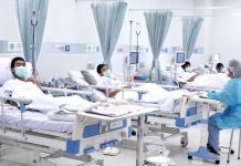 EPS reciben dinero para atender los servicios de salud - Formula Medica
