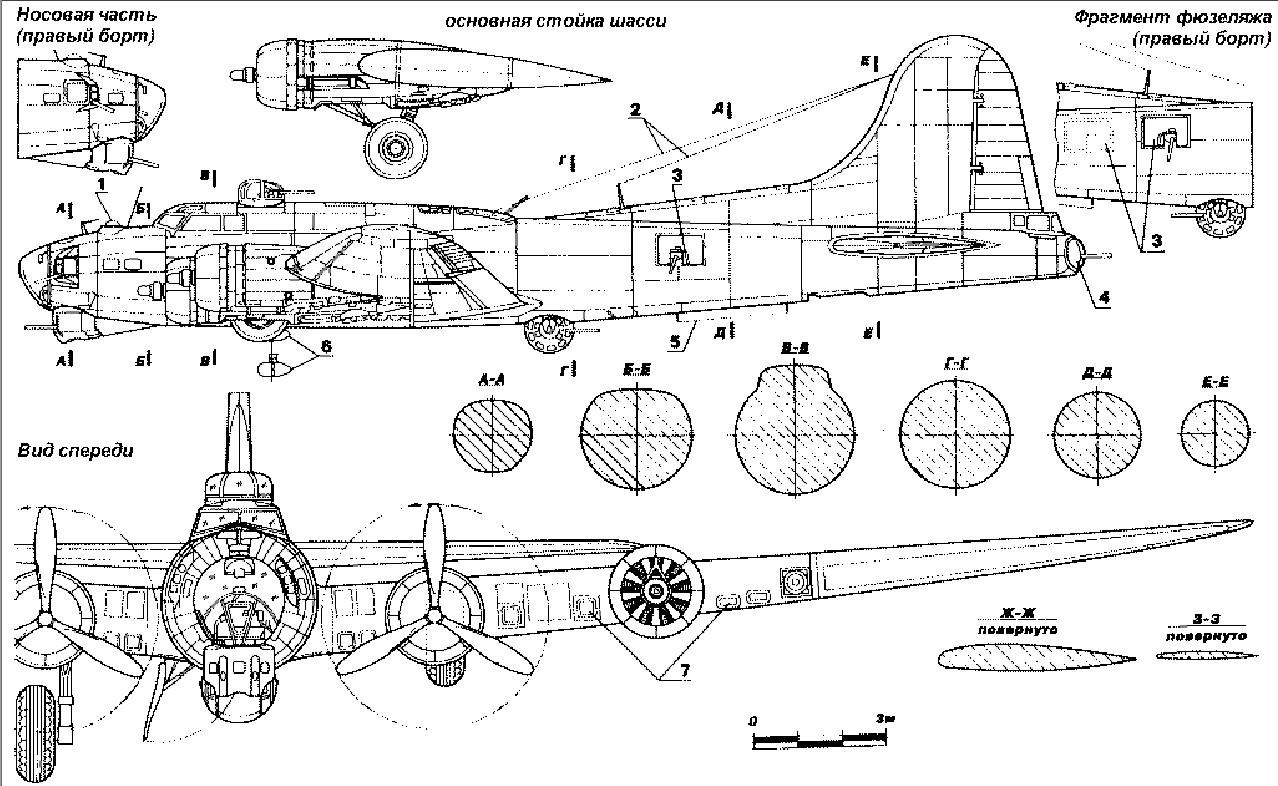 Blueprint B 17