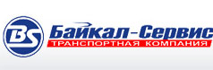 Транспортная компания Байкал-Сервис
