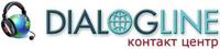 Контакт-центр Dialogline