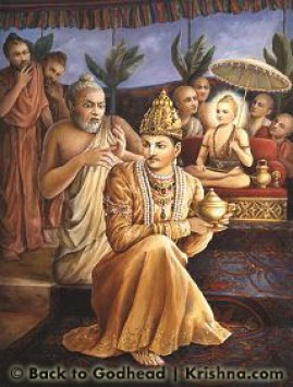 Bali Maharaj, Vamana Deva