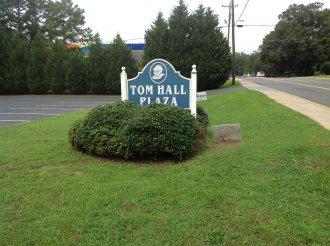Tom Hall Plaza Sign