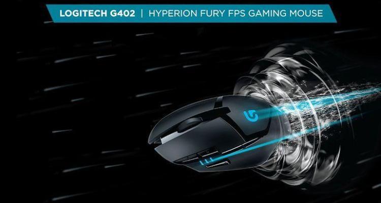 Logitech G402 Hyperion Fury-Header