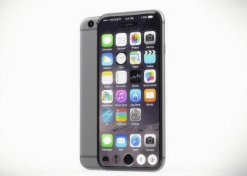 What's exciting about the upcoming iPhone 7 & 7 Plus?
