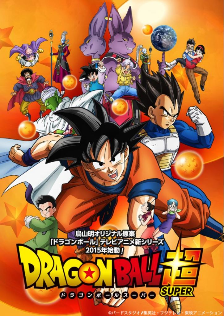 Dragon Ball Super South Africa