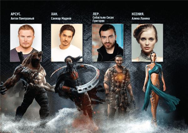 guardians russian superhero movie
