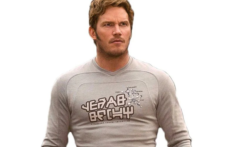 Win A Star Lord Guardians Of The Galaxy Vol. 2 Tshirt