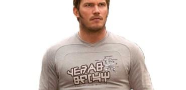 Win A Star Lord Guardians Of The Galaxy Vol. 2 Tshirt