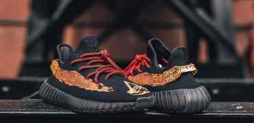 Ubisoft Announces Giveaway For Custom Assassin's Creed Origins Yeezy