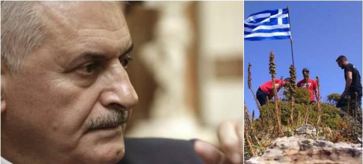 Κατέβασαν την ελληνική σημαία στο Αιγαίο οι Τούρκοι