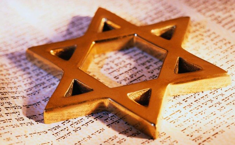 Education: Upcoming Jewish Holidays