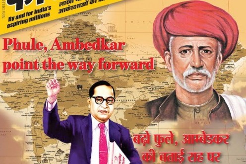 Phule and Ambedkar on the cover of the April 2015 issue