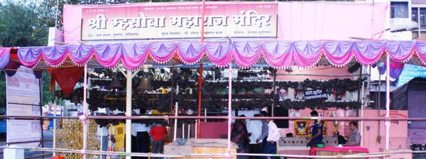 महाराष्ट्र में म्हसोबा का मंदिर
