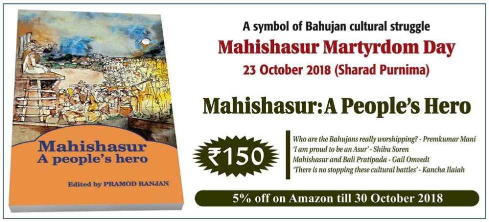 Nakshatra Malakar: A hero pushed into the oblivion of