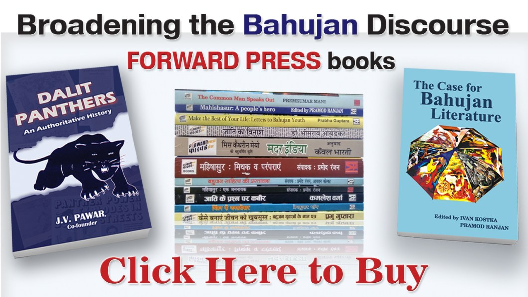 Indian renaissance and Bahujan heroes | Forward Press
