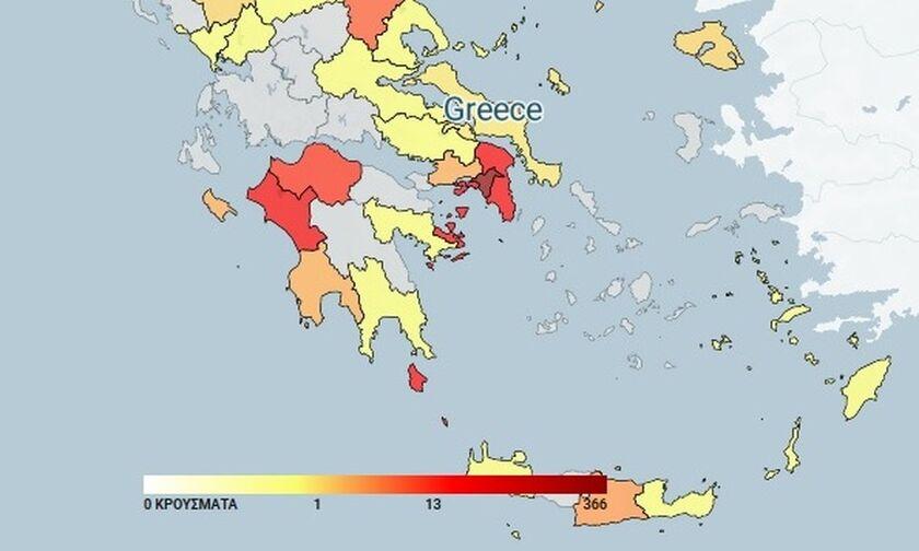 Κορονοϊός: Τα κρούσματα  στην Ελλάδα - Ποιοι νομοί δεν έχουν κρούσματα (upd-χάρτης)