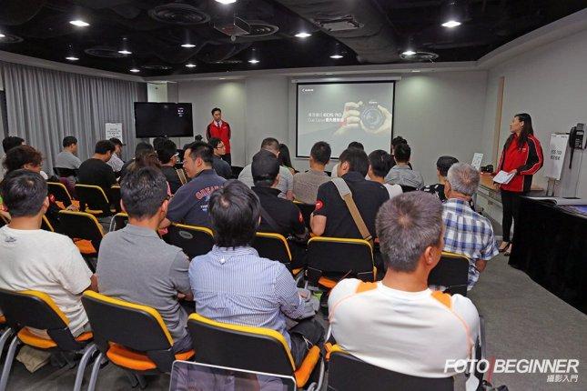活動開始,先由Canon香港的工作人員介紹一下EOS 70D的全新功能,參加者也聽得入神。
