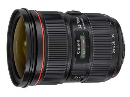 Canon EF 24-70mm f/2.8 II