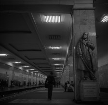 podzemna