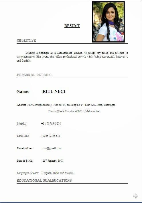 resume examples sample resume downloads professional resume – Job Resume Format Free Download
