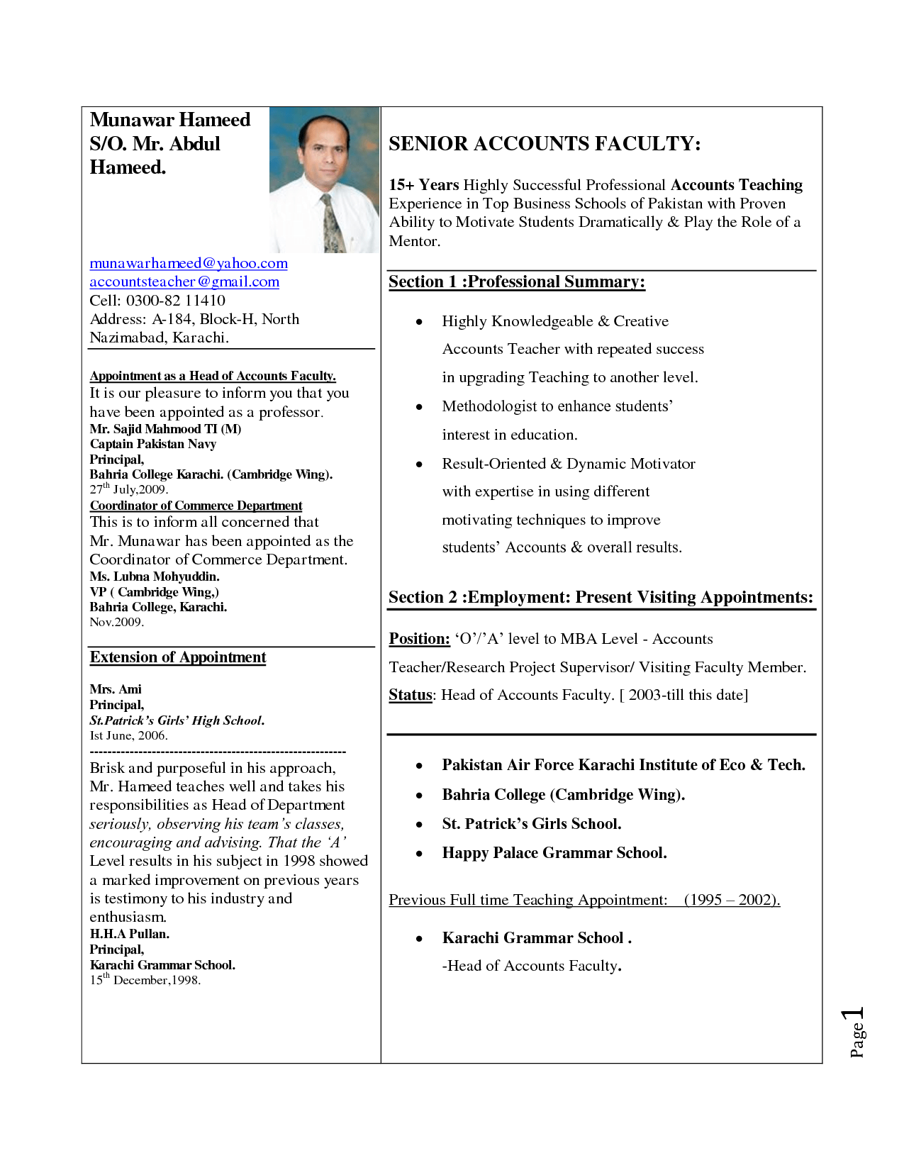 i want to make my own resume example good resume template. make ...