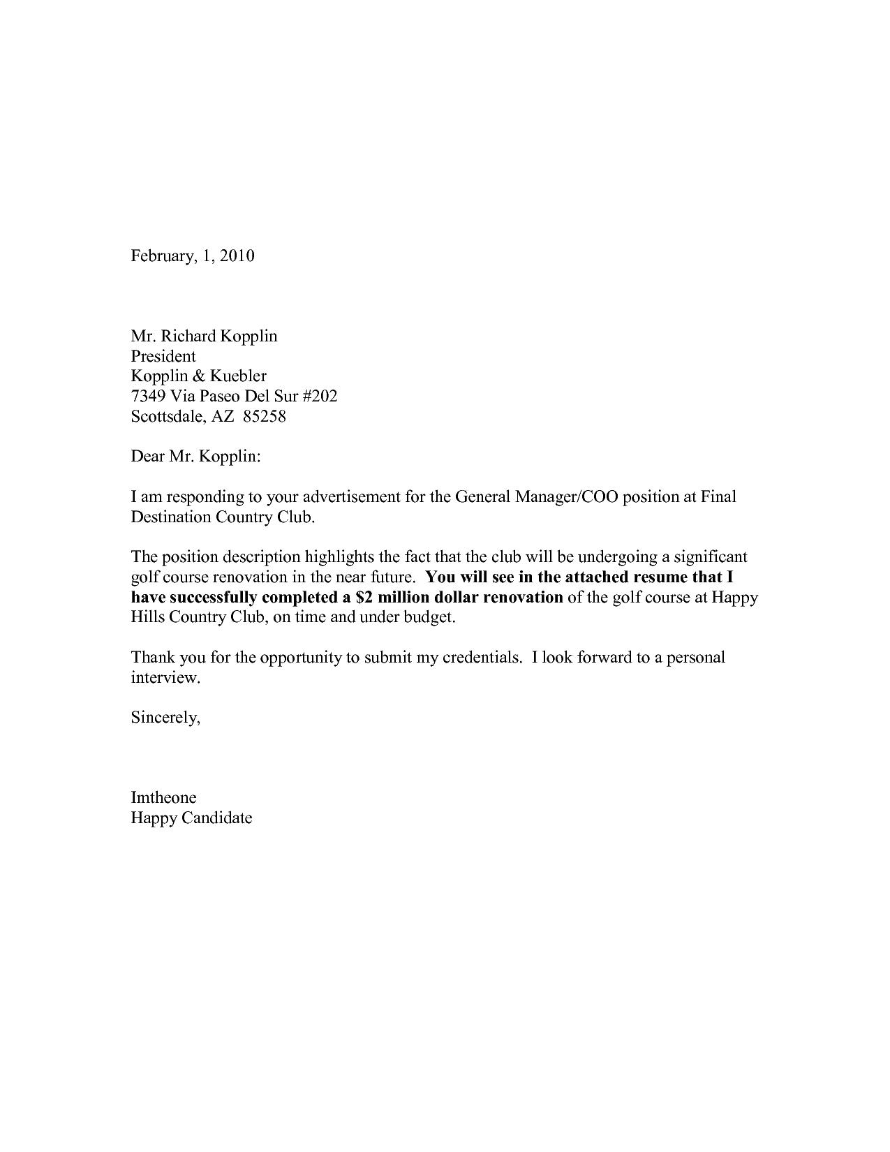 Blind resume cover letter sample