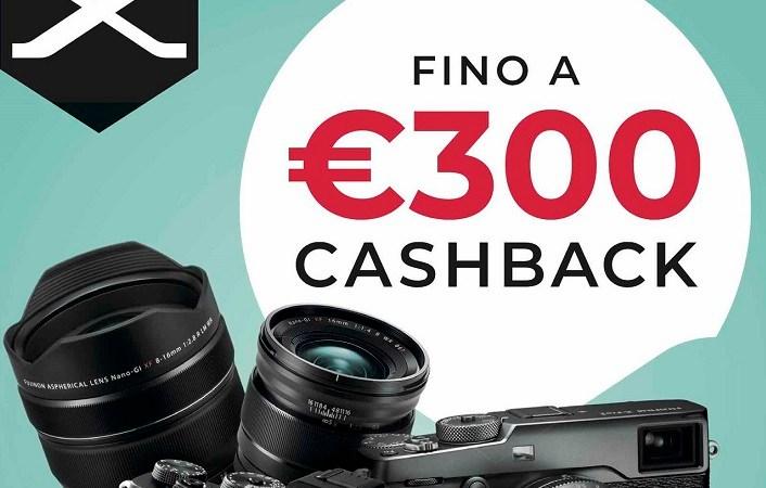 FujiFilm Cashback Logo