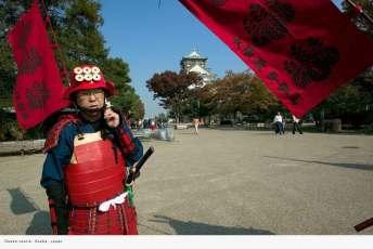 travel-viaje-siqui-fotografia-samurai-telefono