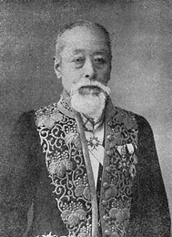 Yasutsugu Shigeno