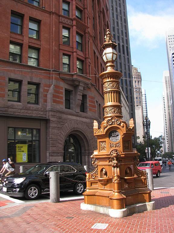 Lotta S Fountain Foundsf