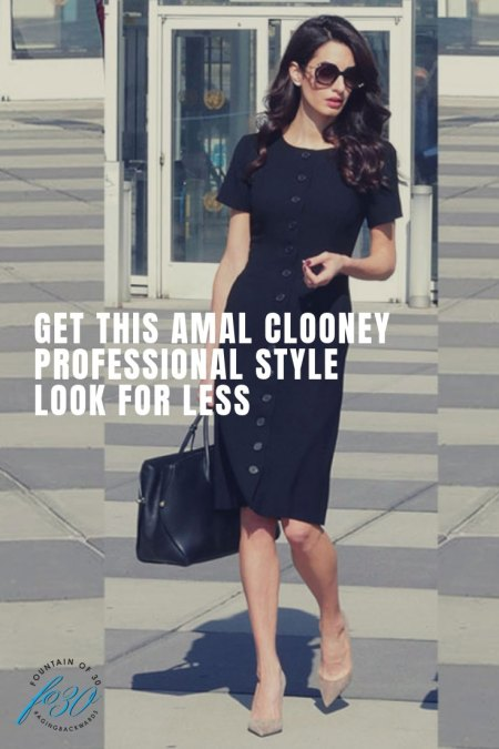 amal clooney professional style fountainof30