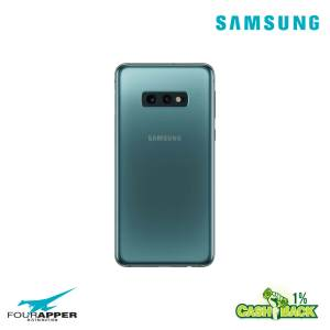 S10e Prism Green back cover