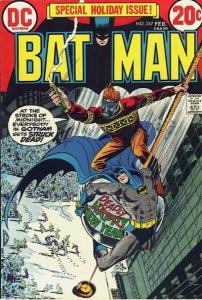 Batman (1940) 247