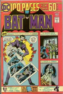 Batman (1940) 260